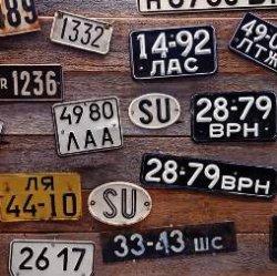 Как определить владельца по номеру машины бесплатно