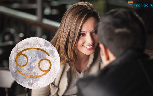 Астропрогноз на ноябрь 2019: 3 знака зодиака с насыщенной личной жизнью