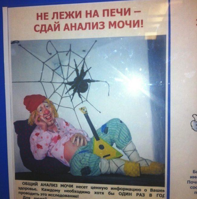 Анализы смешные картинки, надписями