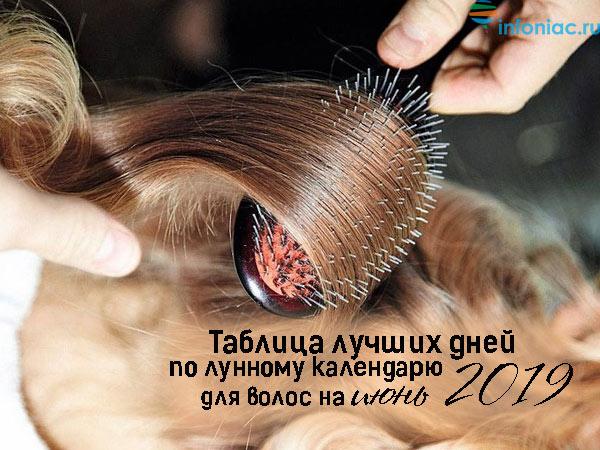 hair0619-16.jpg