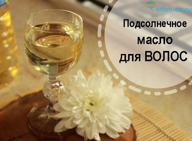 oils10.jpg