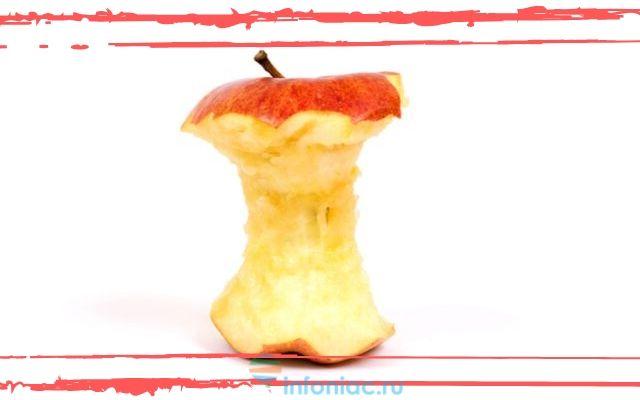 Яблочные огрызки