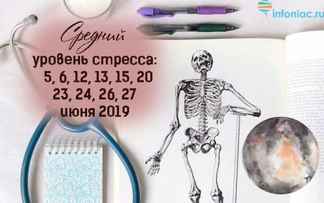 operatii0619-7.jpg