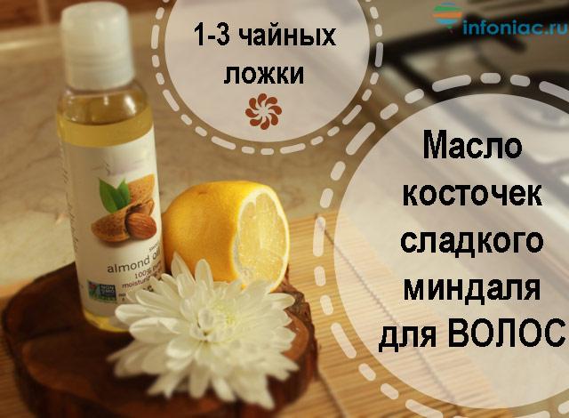 oils5.jpg