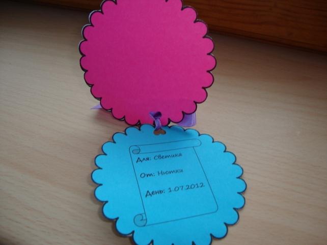 Открытка приглашение на юбилей детского сада своими руками