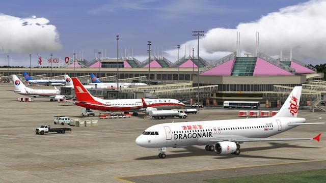 Haikou-Meilan-International-Airport.jpg