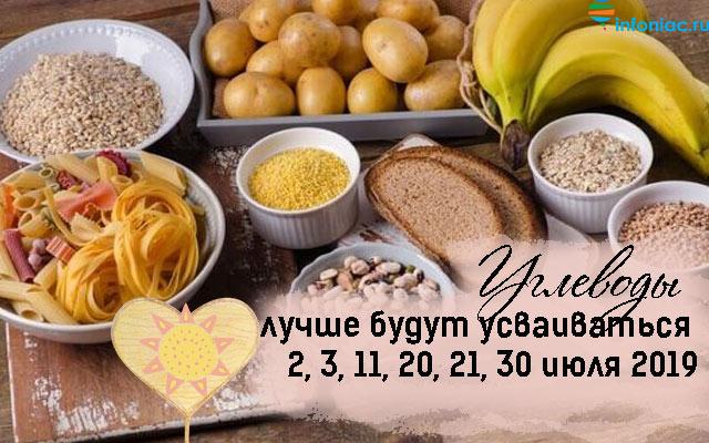 health0719-2.jpg