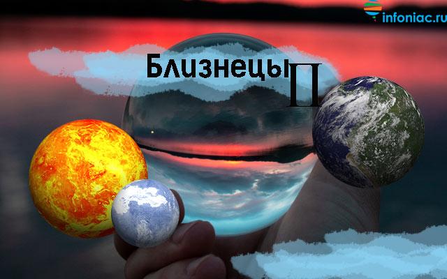eclipse-znaki3.jpg