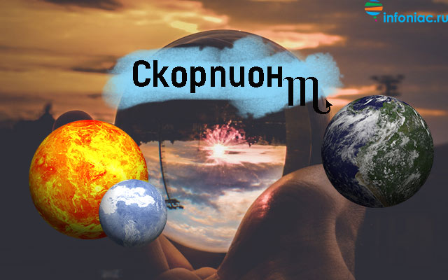 eclipse-znaki8.jpg