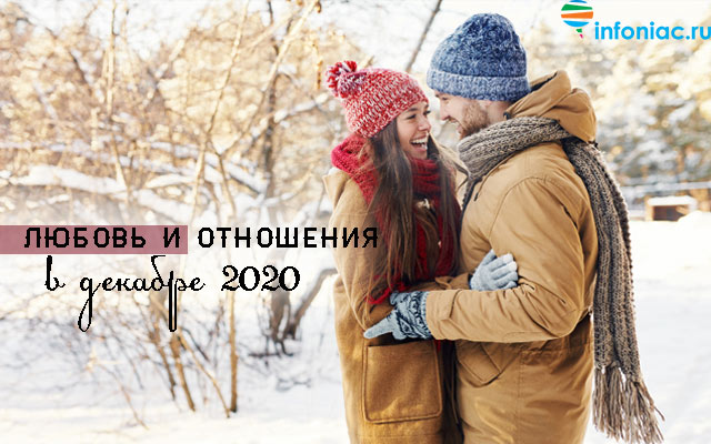 prognoz1220-5.jpg