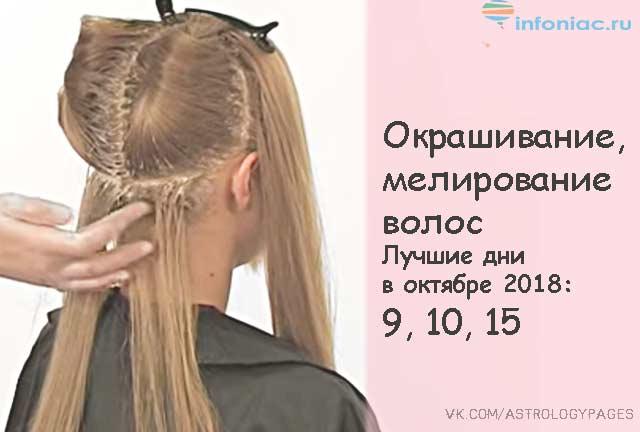 hair1018-5.jpg
