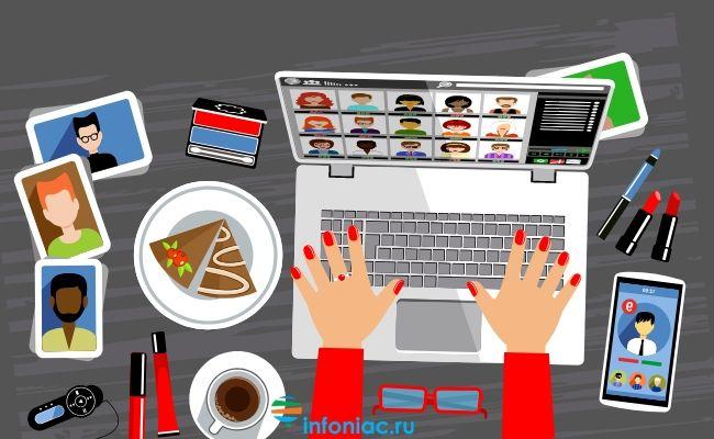 Как удалить себя из Интернета на 99% и оставаться невидимым онлайн