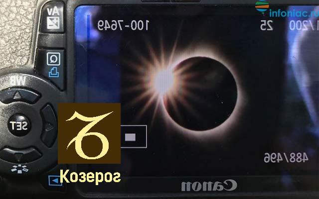 eclipse060119-13.jpg