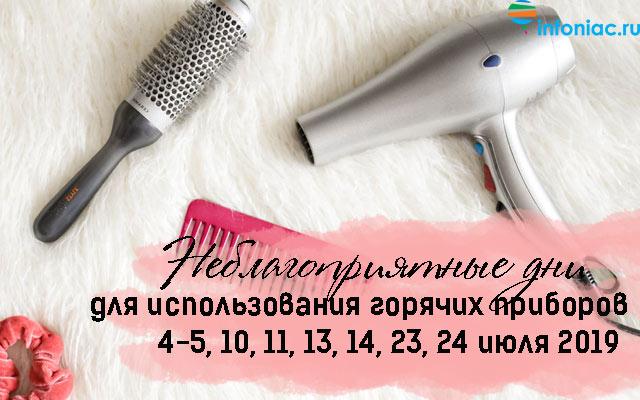 hair0719-8.jpg