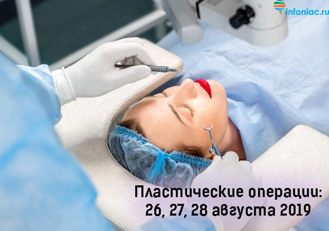operatii0819-11.jpg