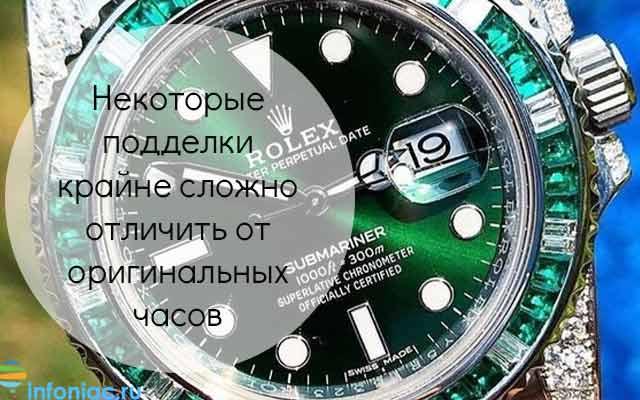 Как отличить оригинал часов от подделки, чтобы потом не сожалеть о покупке