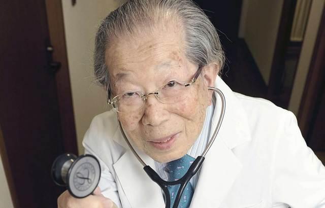 14 бесценных советов СЧАСТЛИВОЙ жизни от японского врача, дожившего до 105 лет
