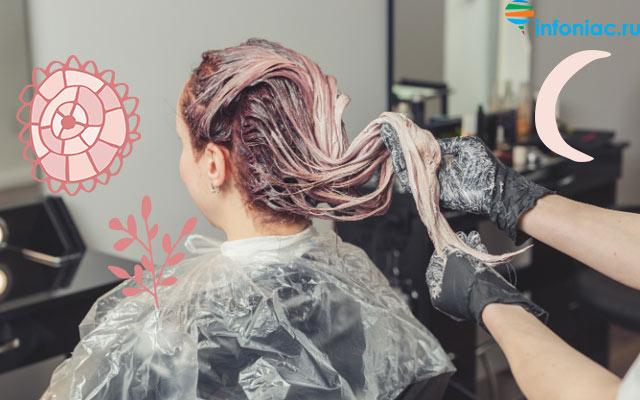 hair0420-14.jpg