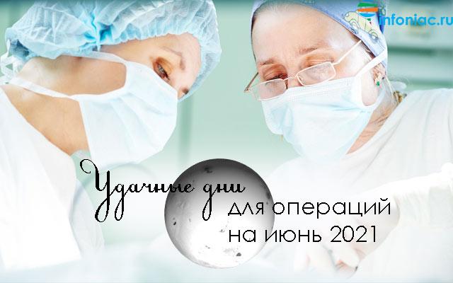 operatii2021-6.jpg