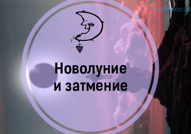 new-moon6.jpg