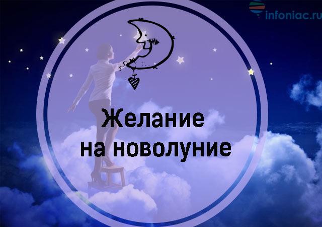 new-moon5.jpg
