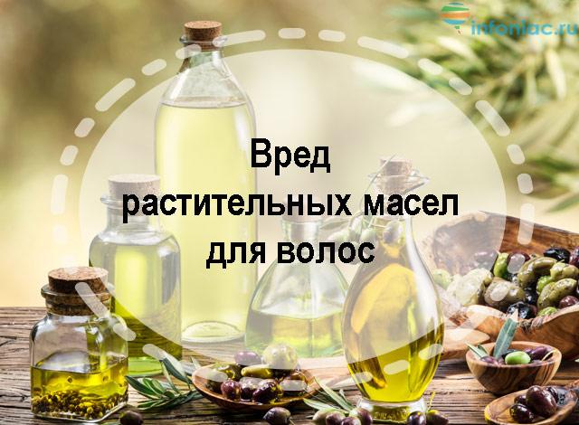 oils15.jpg