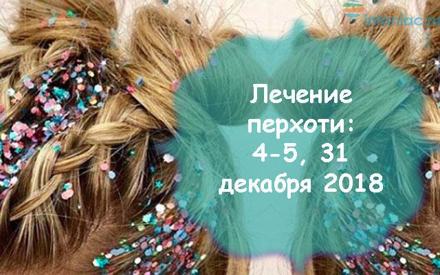 hair1218-10.jpg