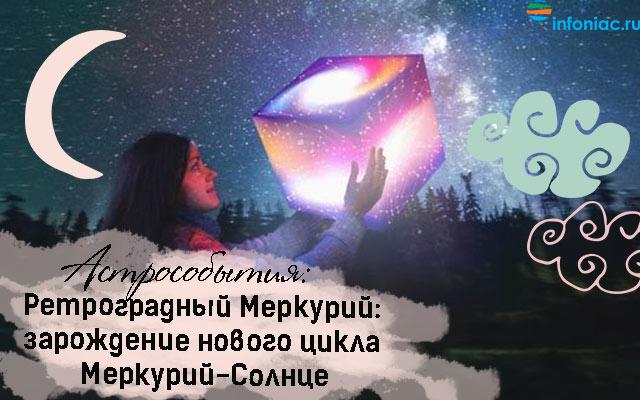 prognoz0719-2.jpg