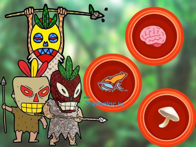 Квест в таинственных джунглях. Глава 2: Логически выбираем еду