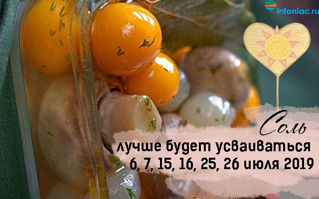 health0719-5.jpg
