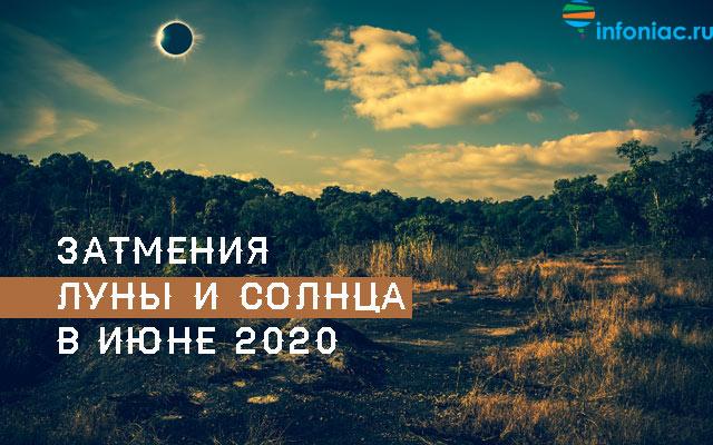 prognoz0620-1.jpg