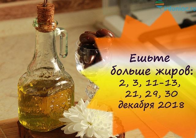 zdorovie1218-4.jpg