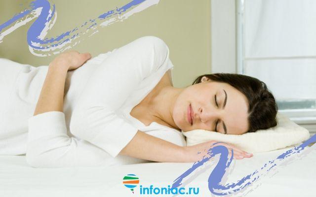 На каком боку лучше спать с медицинской точки зрения
