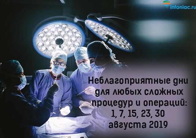 operatii0819-06.jpg