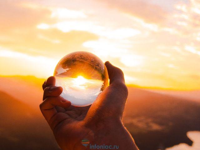природа, шар и мудрость