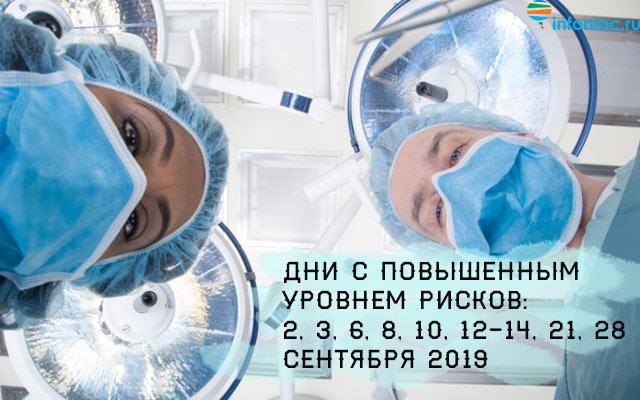 operatii0919-13.jpg