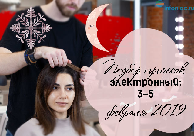 hair0219-3.jpg