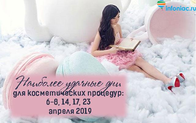 beauty0419-12.jpg