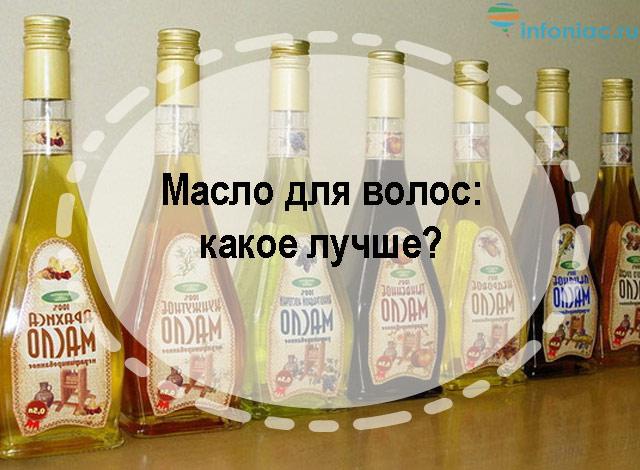 oils16.jpg