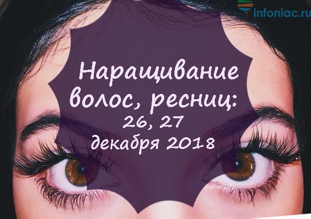 beauty1218-10.jpg