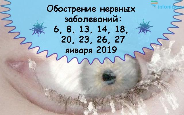 operatii0118-09.jpg
