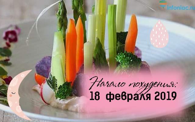 health0219-13.jpg