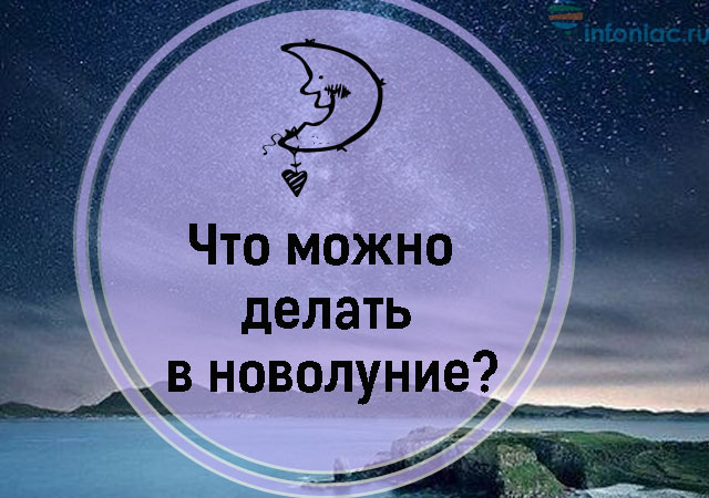 new-moon3.jpg