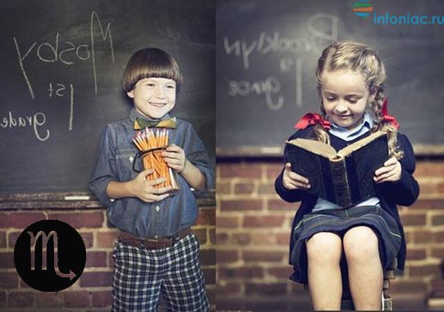 children-scorpio6.jpg