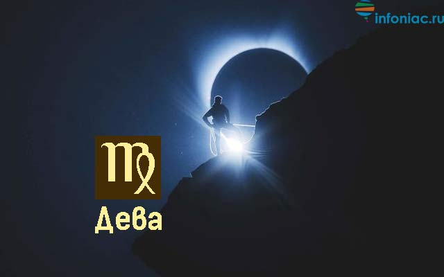 eclipse060119-9.jpg