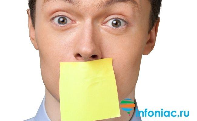 7 ситуаций, когда вам лучше промолчать