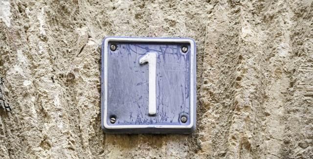 Нумерология вашего АДРЕСА: а ваш дом СЧАСТЛИВЫЙ для вас?