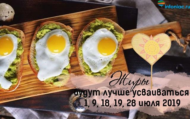 health0719-4.jpg