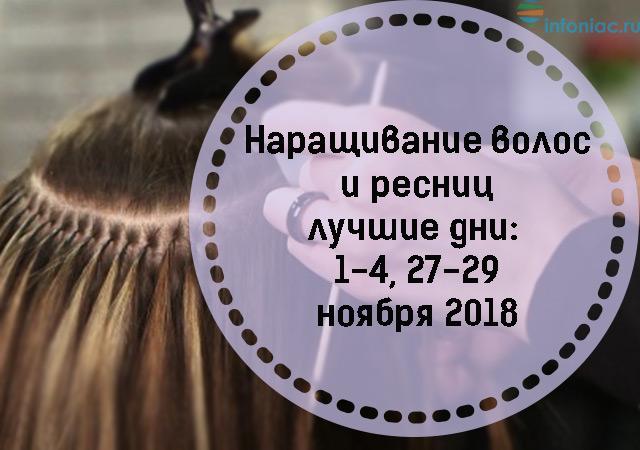hair1118-6.jpg