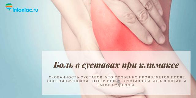 Ультразвук лечение ревматоидный артрит